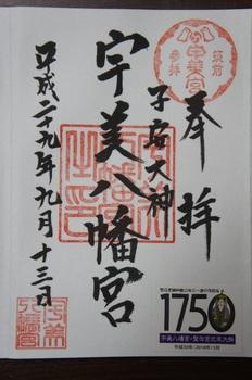 DSC07959.JPG