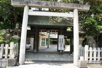 伊勢宮 (1).JPG