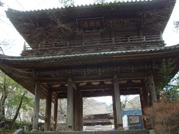 功山寺 (3).JPG