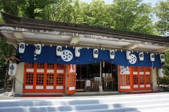 淵神社 (2).JPG
