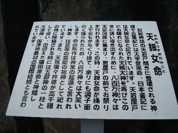 道の駅 高千穂 (5).JPG