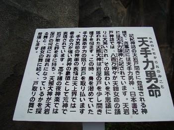 道の駅 高千穂 (8).JPG