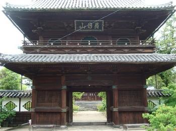 高伝寺 (1).JPG