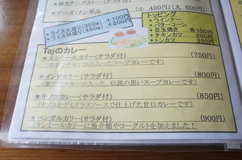 DSC02893.JPG