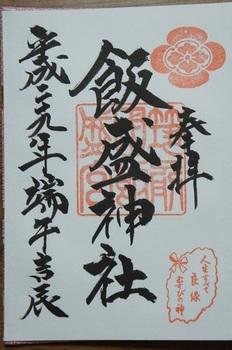 DSC07894.JPG