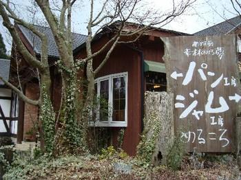めるころ (4).JPG