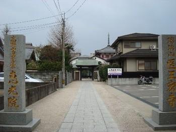 恵光院.JPG