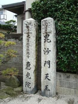 恵光院 (2).JPG