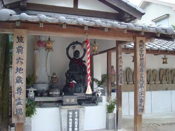 恵光院 (4).JPG