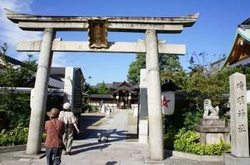 晴明神社 (4).JPG