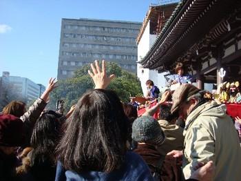 東長寺 (6).JPG