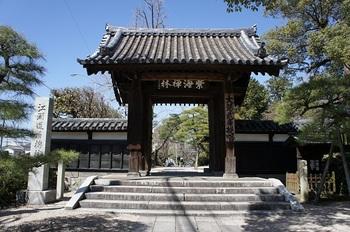 梅林寺 (1).JPG