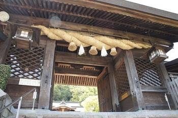 諏訪神社 (18).JPG